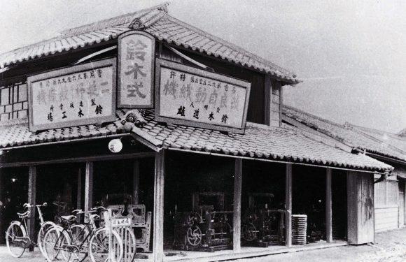 Suzuki ги одбележува своите први сто години (фото галерија, видео)