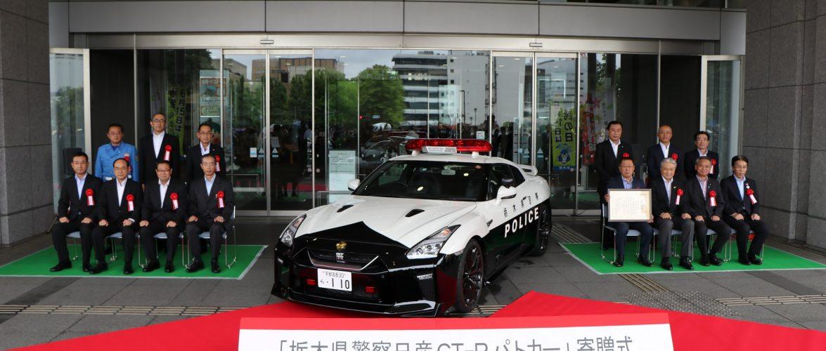 Што возат јапонските полицајци? (видео)