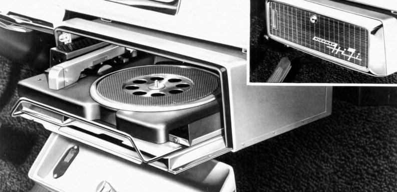 Highway Hi-Fi – прадедото на CD-плеерот