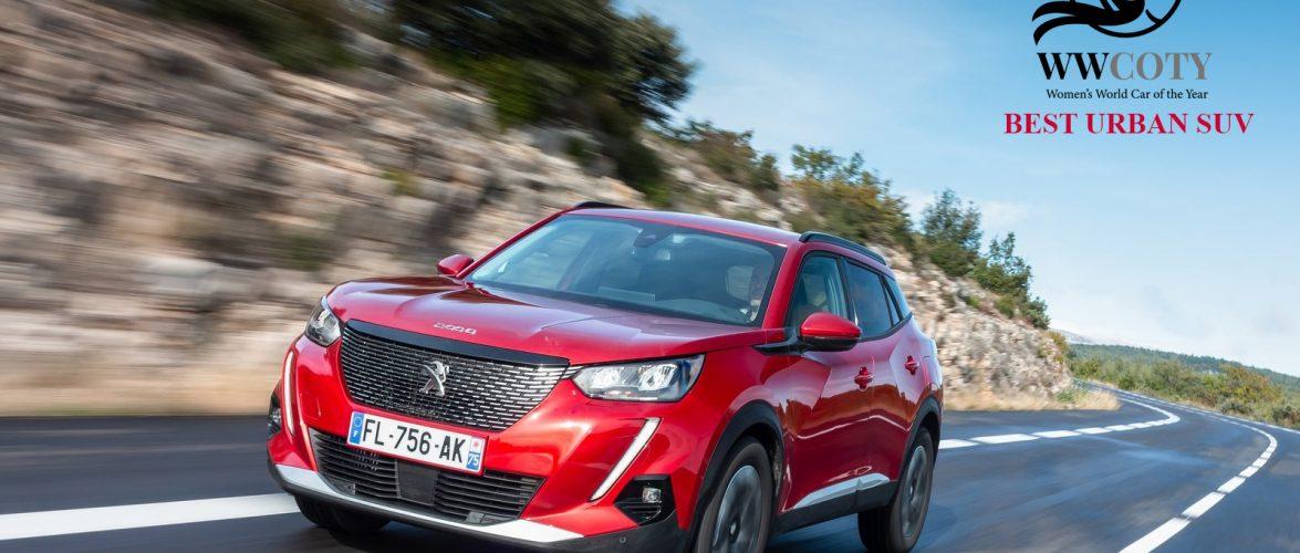 Peugeot продолжува да собира награди