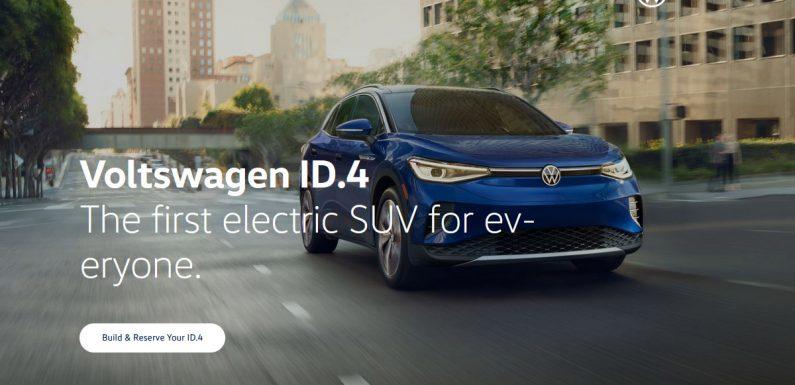 Volkswagen нé насамари!