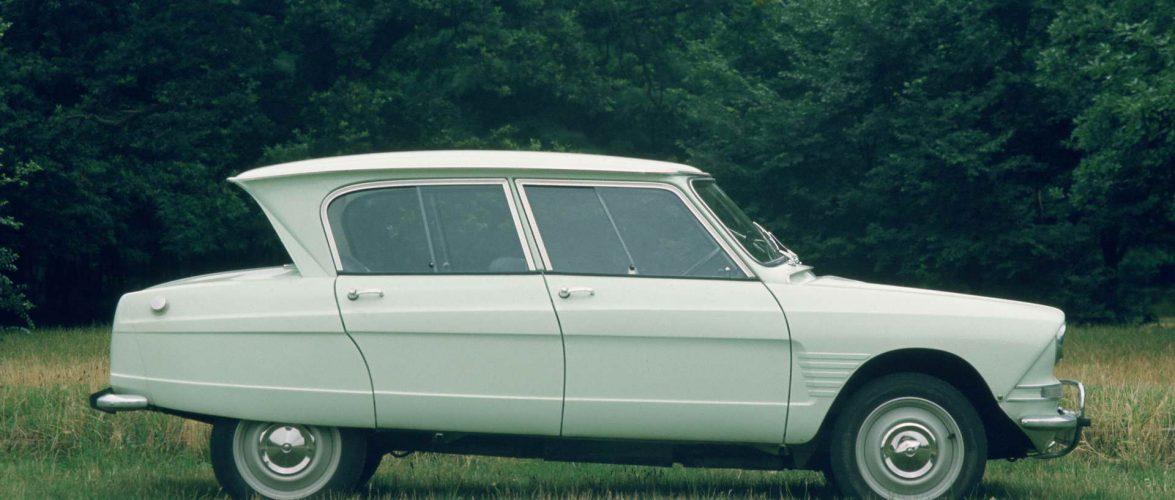 Citroen Ami полни 60 години (фото галерија)